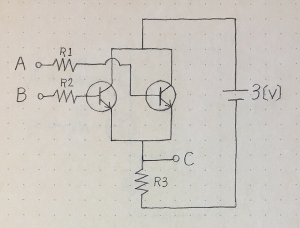 C2755471-B5CE-4DE5-A035-B88930205B46.jpeg