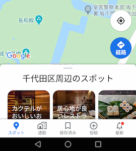 google_map_expanded.png