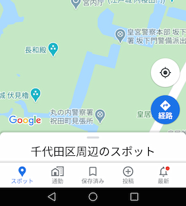 google_map_collapsed.png