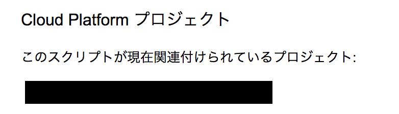 スクリーンショット 2019-06-09 12.28.30.png