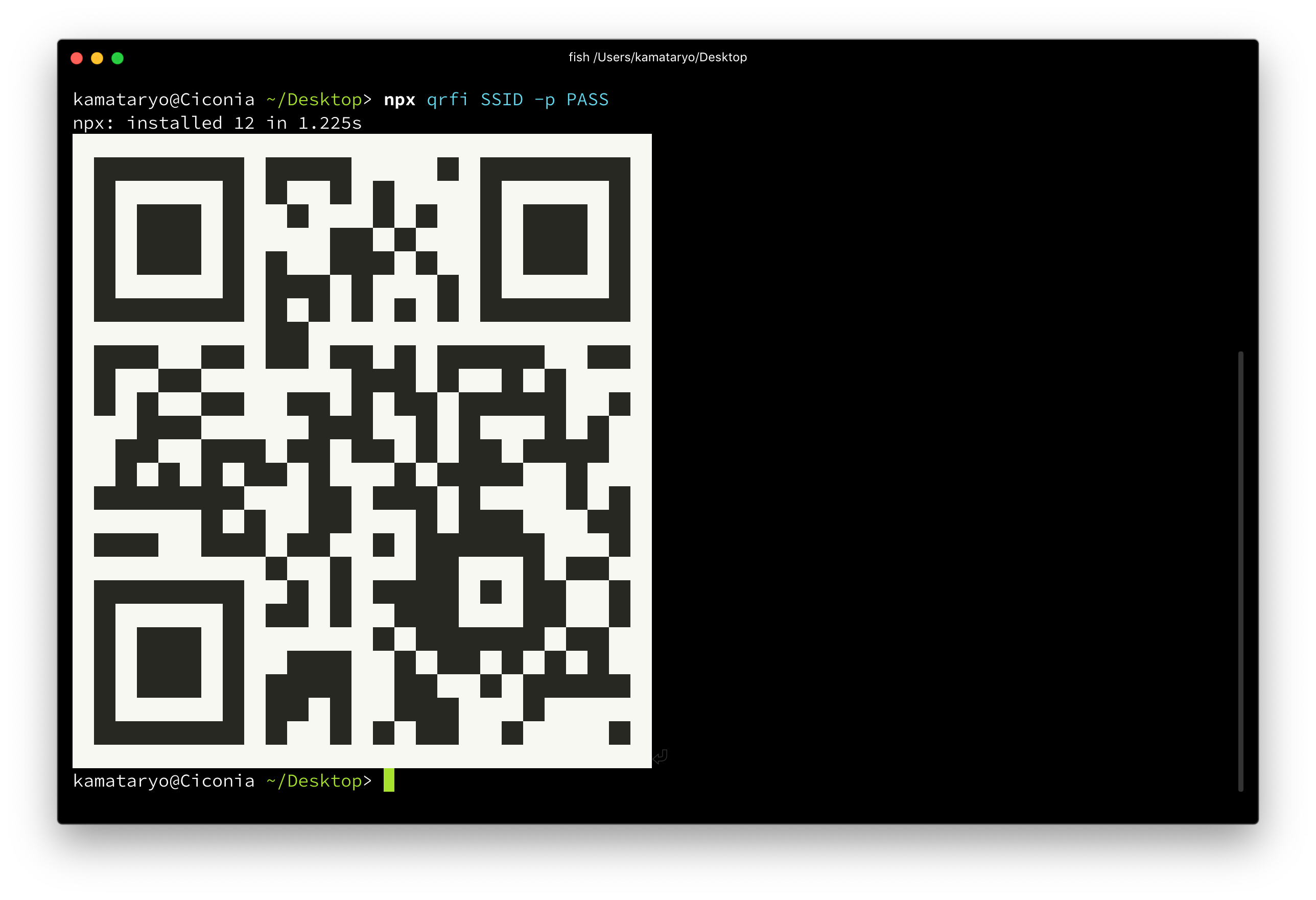 Screenshot 2019-09-02 09.36.51.png