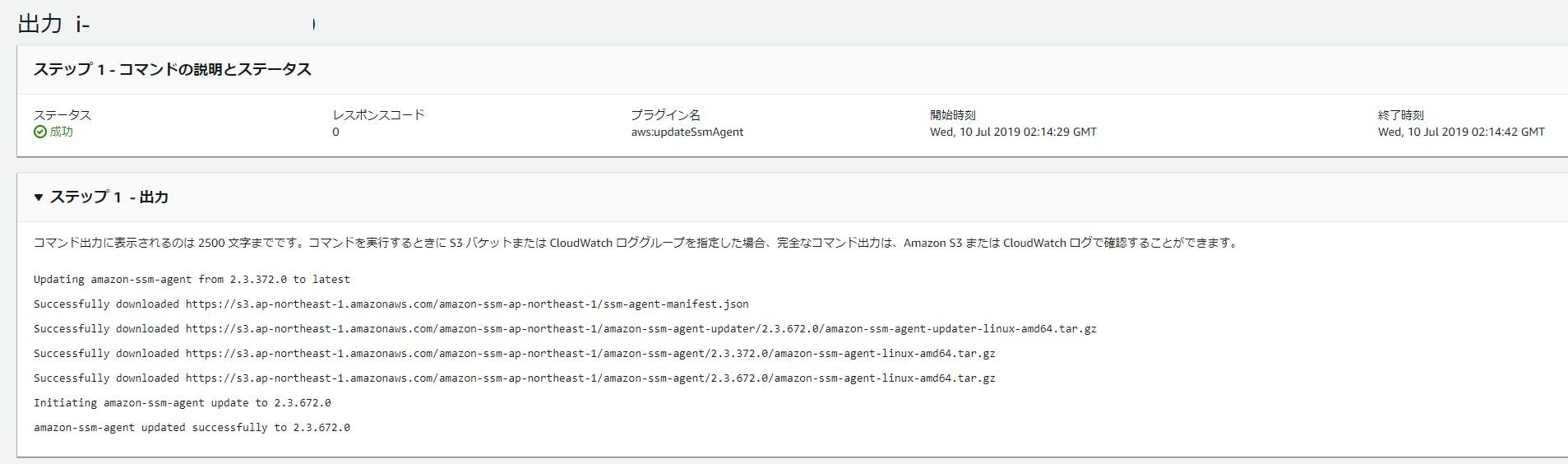 Session Manager で SSH/SCPをトンネリングしてEC2に接続する - Qiita