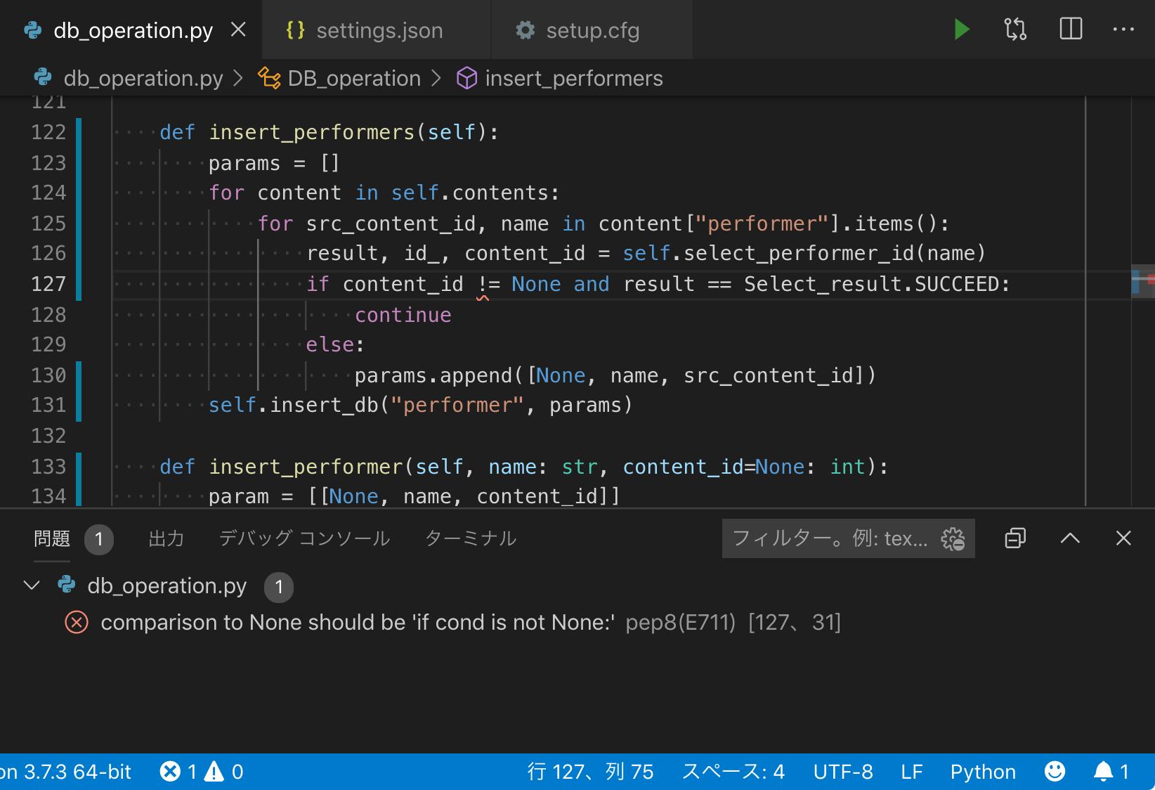 VSCodeでのLint表示.png