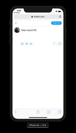 Web Intent - Twitterアプリなし.png