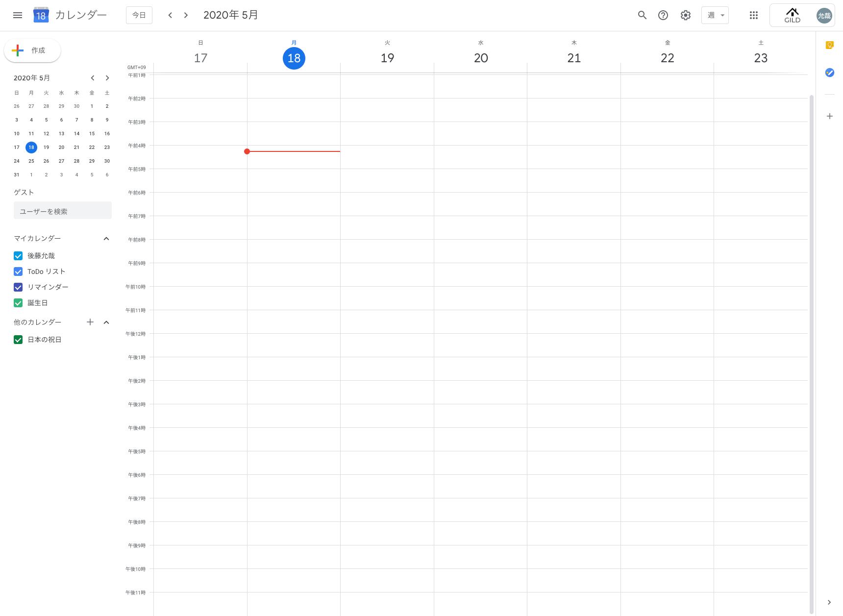 FireShot Capture 012 - 株式会社GILD - カレンダー - 2020年 5月 17日の週 - calendar.google.com.png