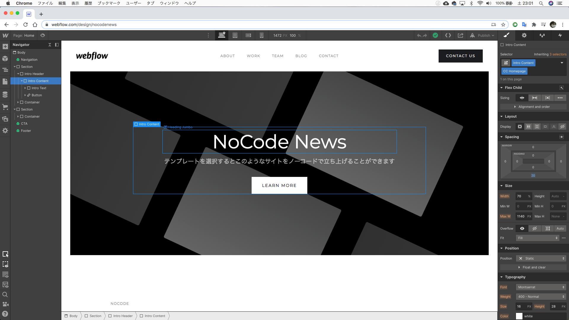 スクリーンショット 2020-09-05 23.01.36(2).png