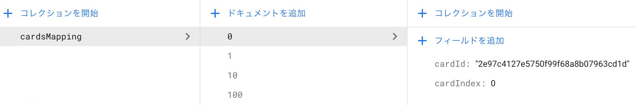 スクリーンショット 2019-12-20 1.52.46.png