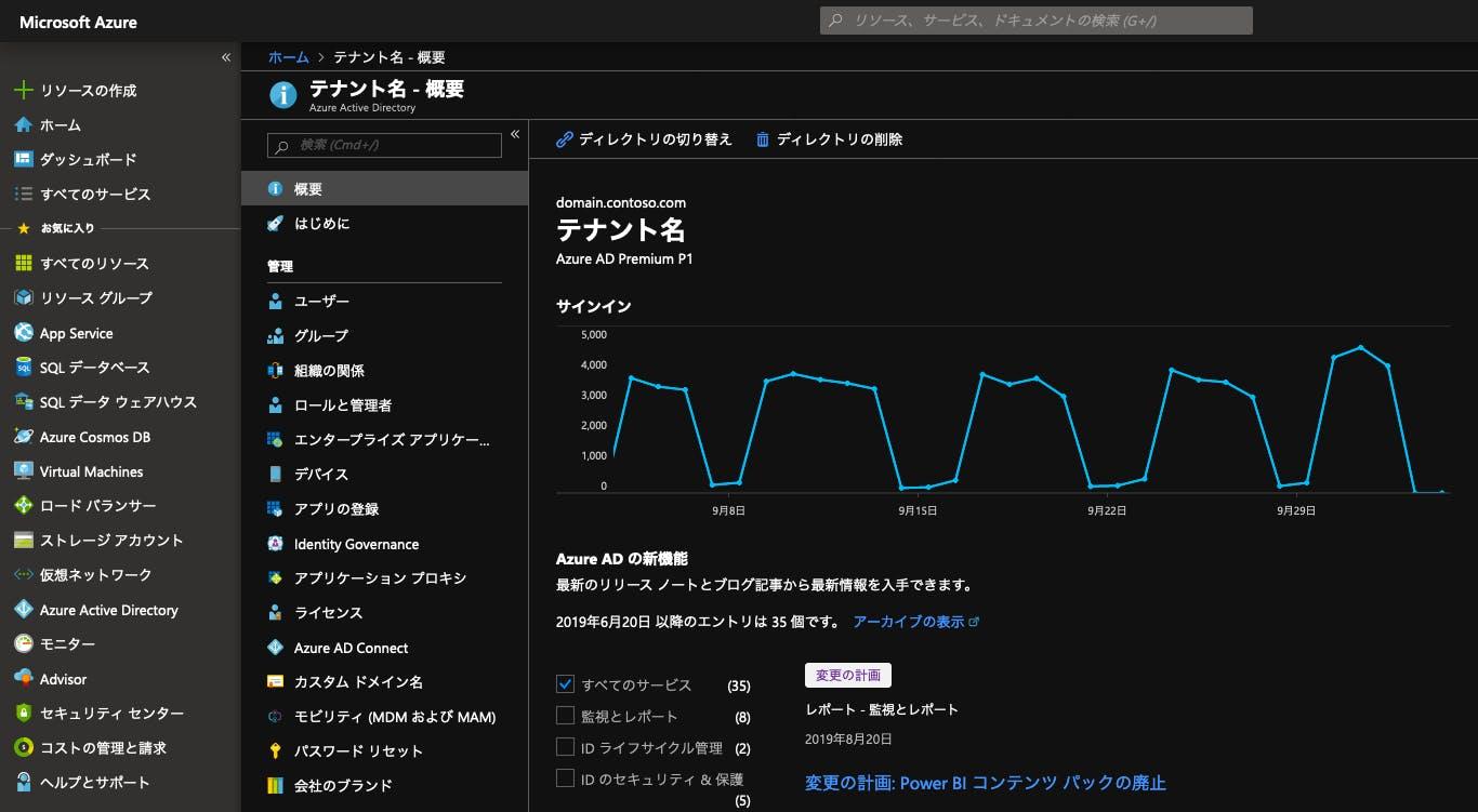 スクリーンショット 2019-10-04 10.15.18.png