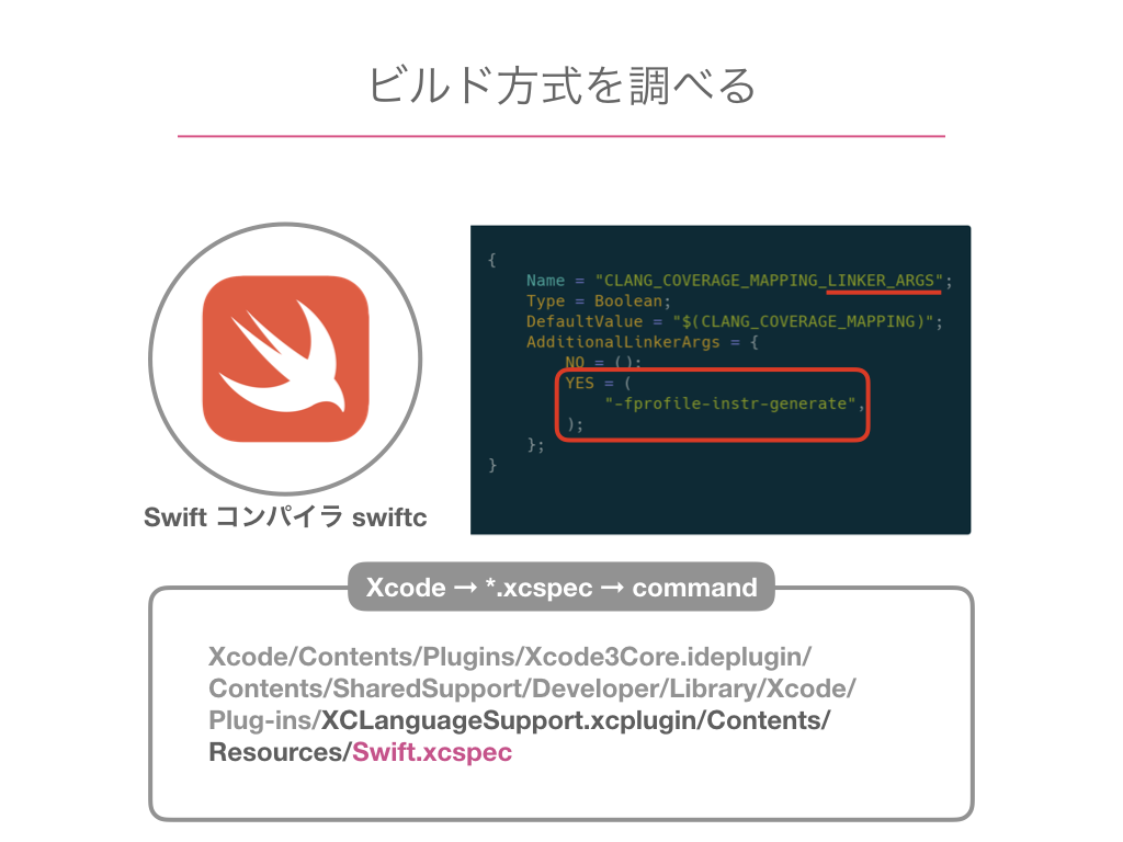 xcode-previews-and-llvm.064.png