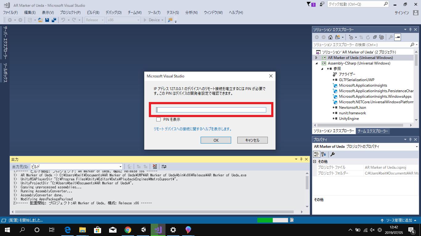 InputPINCode.png