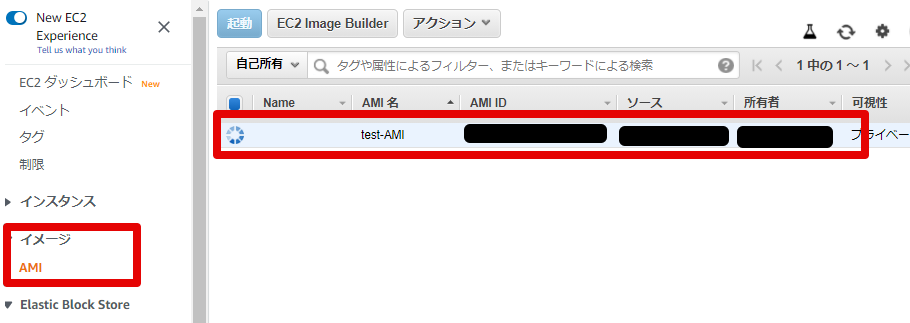 2021-04-20 4AMI _ EC2 Management Console - Google Chrome 2021-.png
