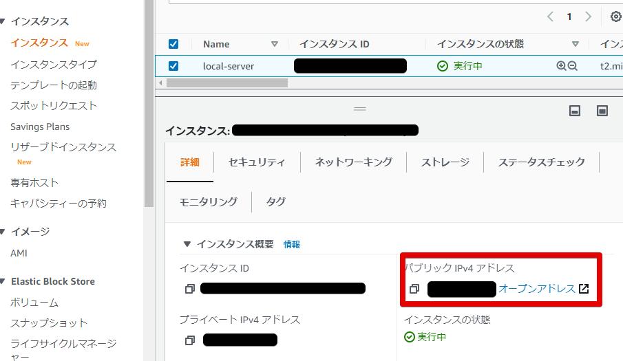 2021-04-07 15インスタンス _ EC2 Management Console - Google Chrome 20.png