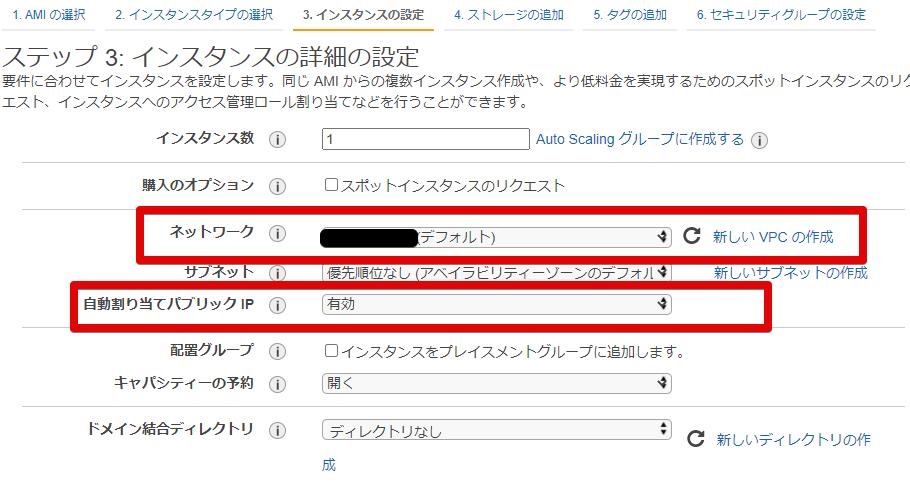 2021-04-07 4インスタンスウィザードを起動 _ EC2 Management Console - Google C.png