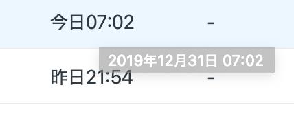 スクリーンショット 2019-12-31 12.37.55.png