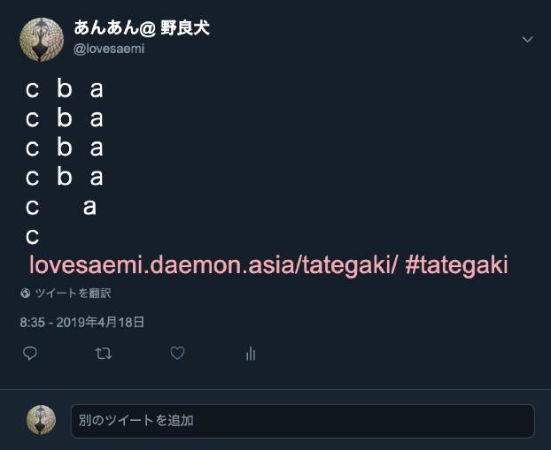 スクリーンショット 2019-04-19 0.41.21.png