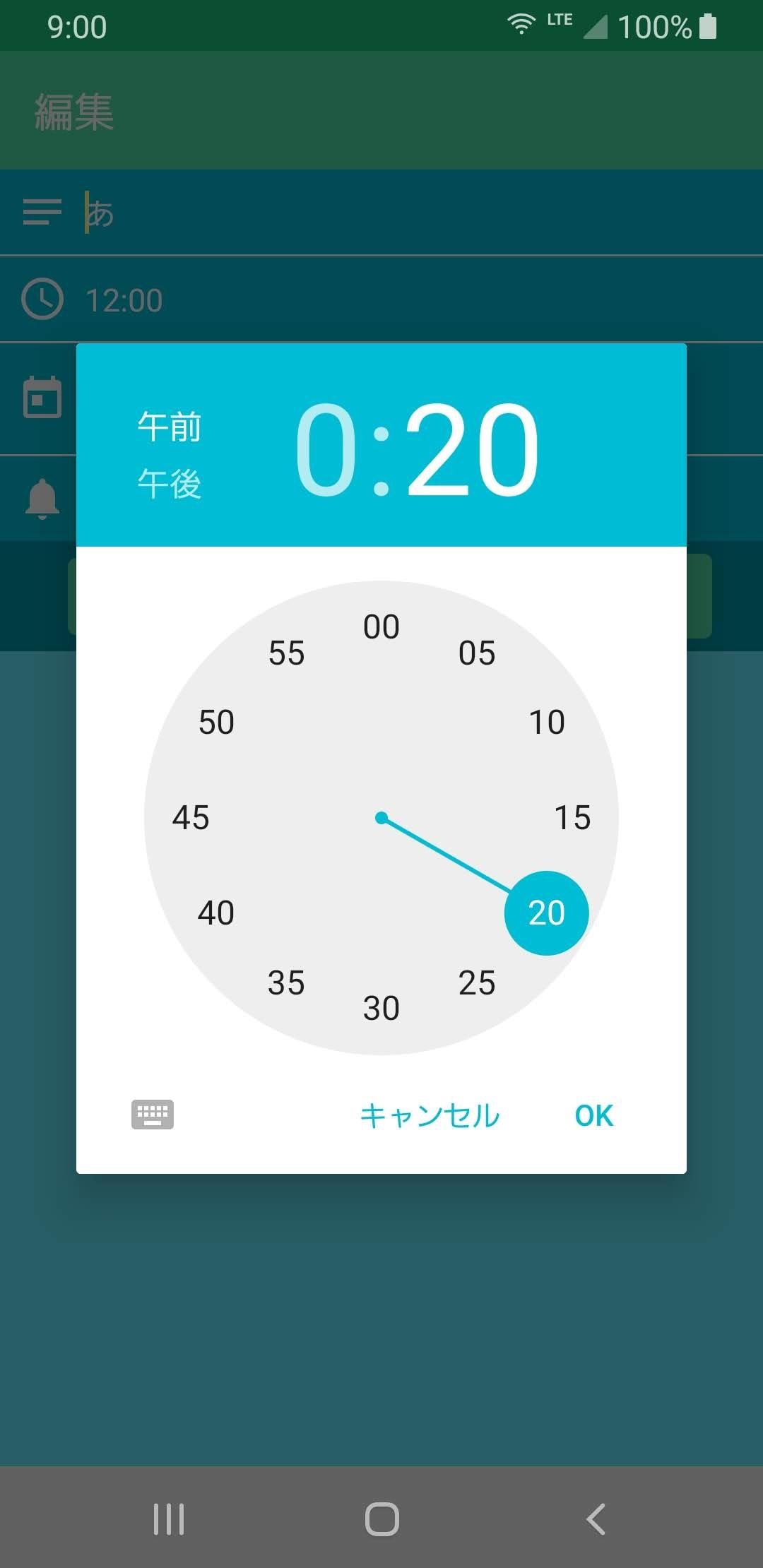 Screenshot_20190626-113042_WeekCkech.jpg