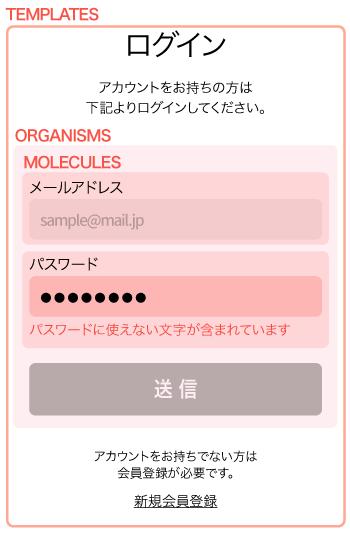 atomivDesign.png