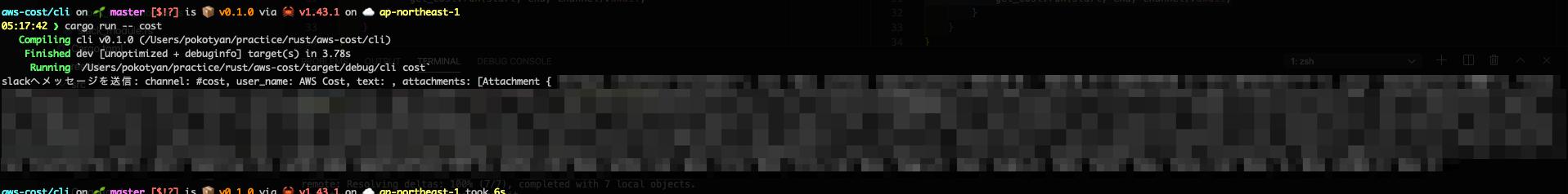 スクリーンショット_2020-05-29_5_18_17.png