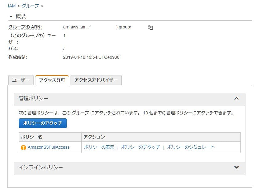 IAM Management Console.jpg