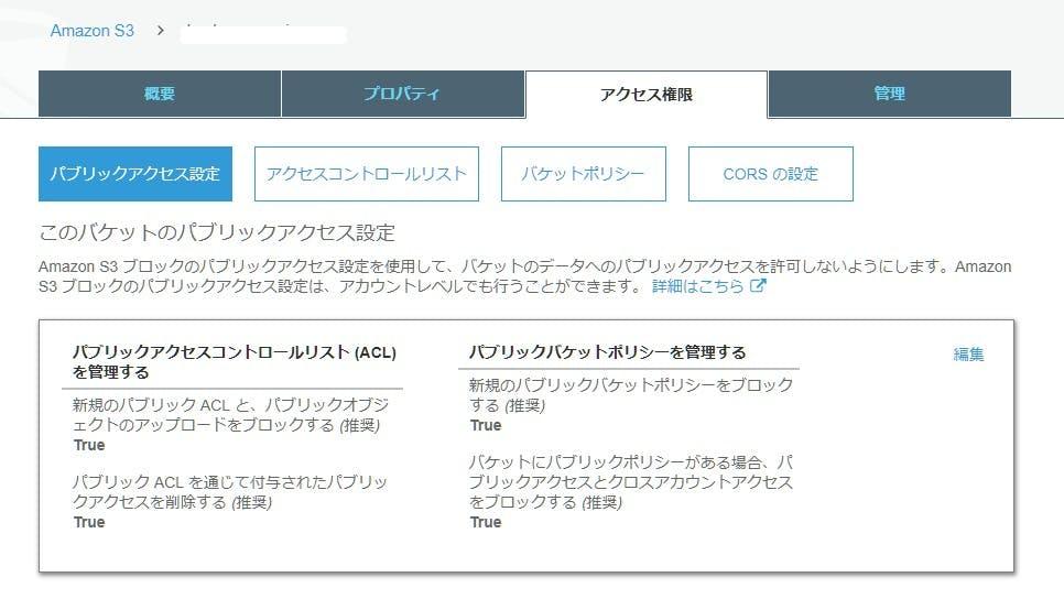 S3 Management Console (3).jpg