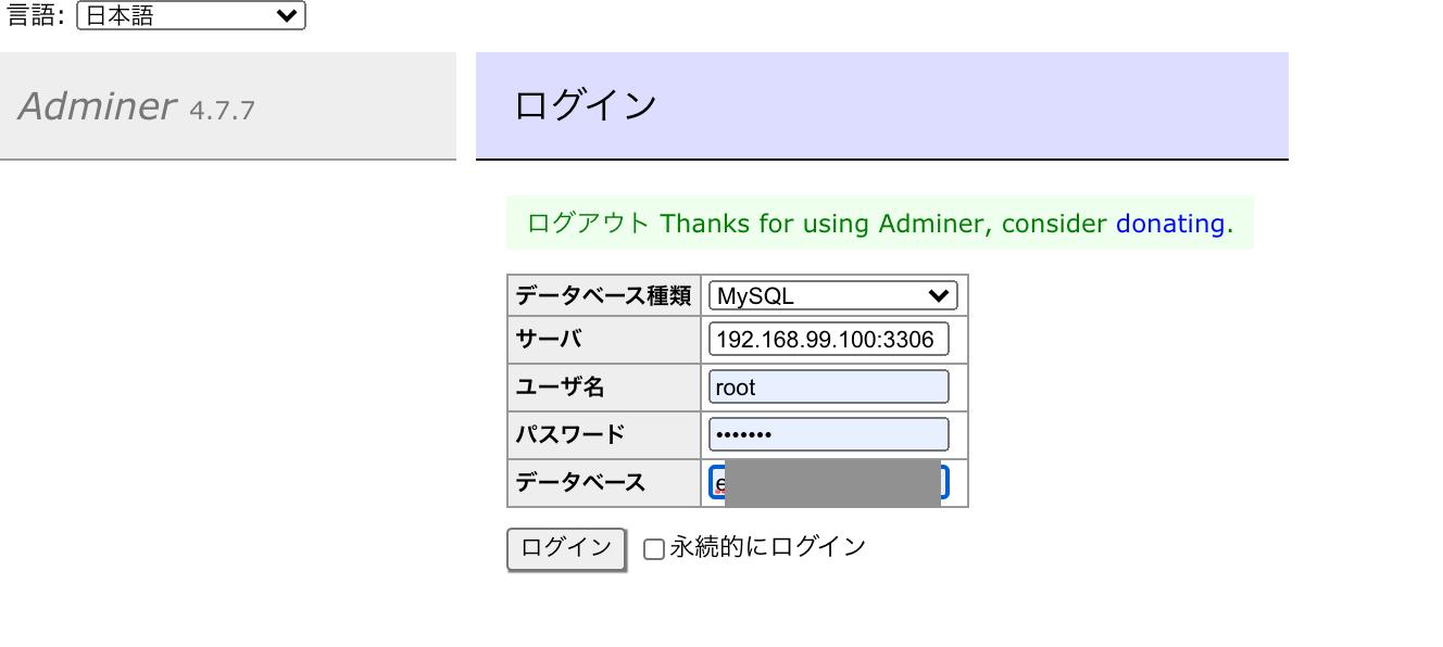 スクリーンショット 2020-10-18 0.16.13.png