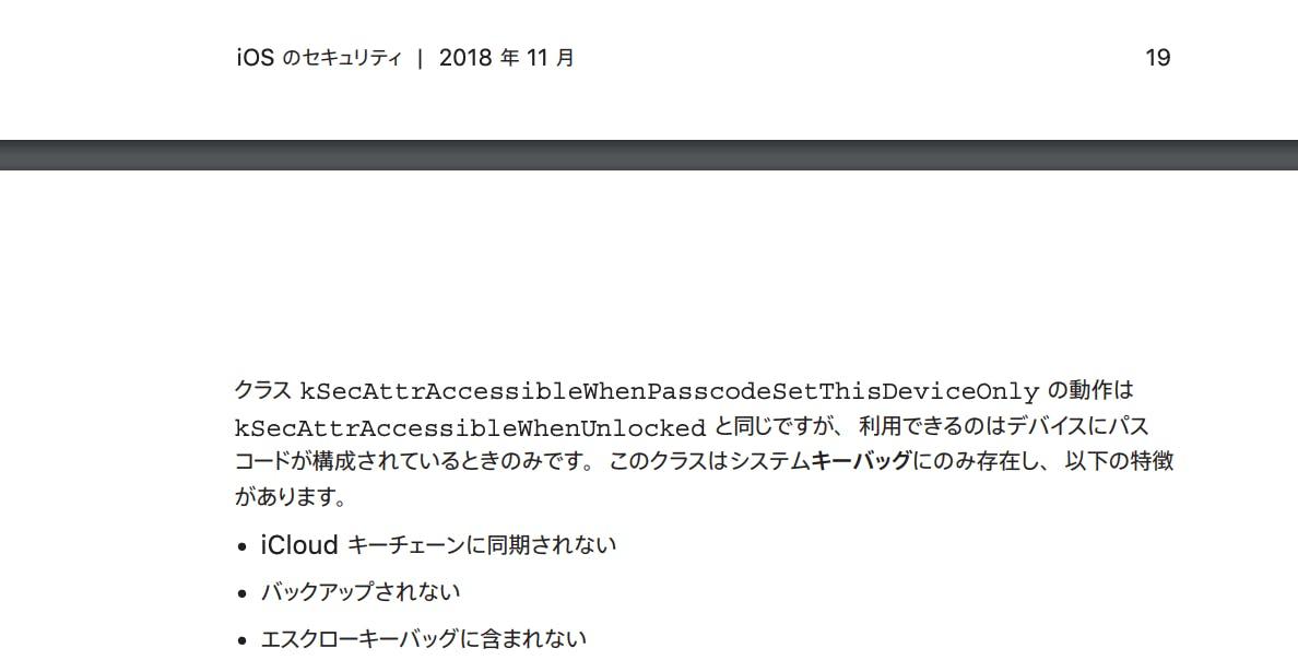 スクリーンショット 2019-06-29 17.20.50.png