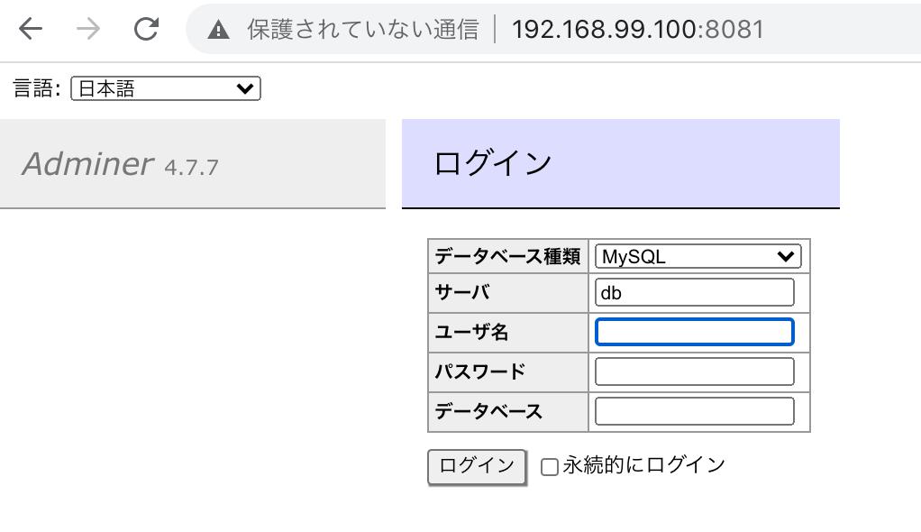 スクリーンショット 2020-10-18 0.11.35.png
