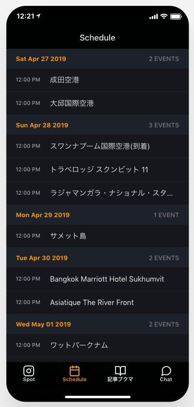 スクリーンショット 2019-04-17 0.21.56.png