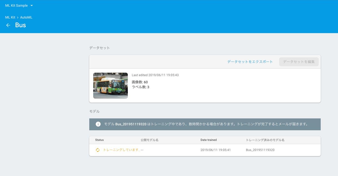 スクリーンショット 2019-06-11 19.08.58.png