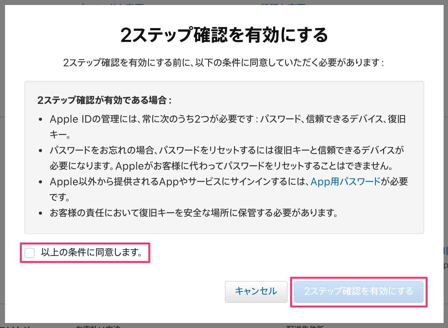 スクリーンショット_2019-09-04_13_21_20.jpg
