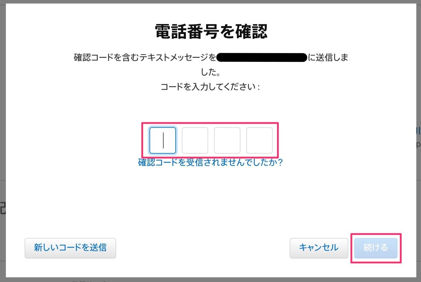 スクリーンショット_2019-09-04_11_57_20.jpg
