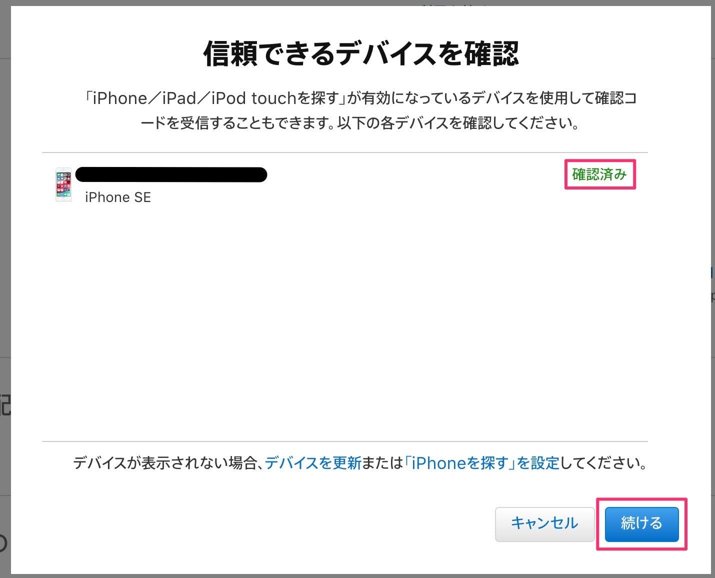 スクリーンショット_2019-09-04_13_16_09.jpg