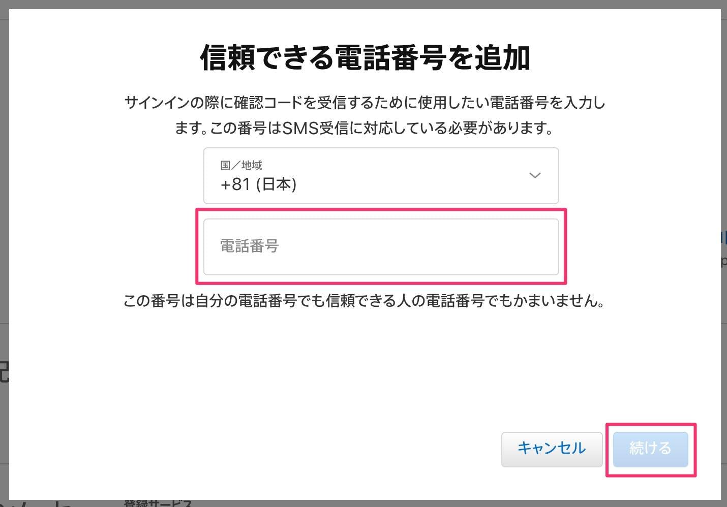 スクリーンショット_2019-09-04_11_56_16.jpg