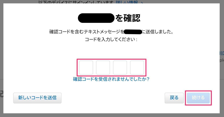 スクリーンショット_2019-09-04_13_15_47.jpg