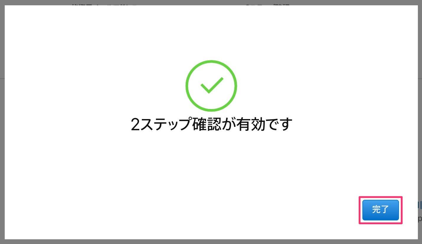 スクリーンショット_2019-09-04_13_22_23.jpg
