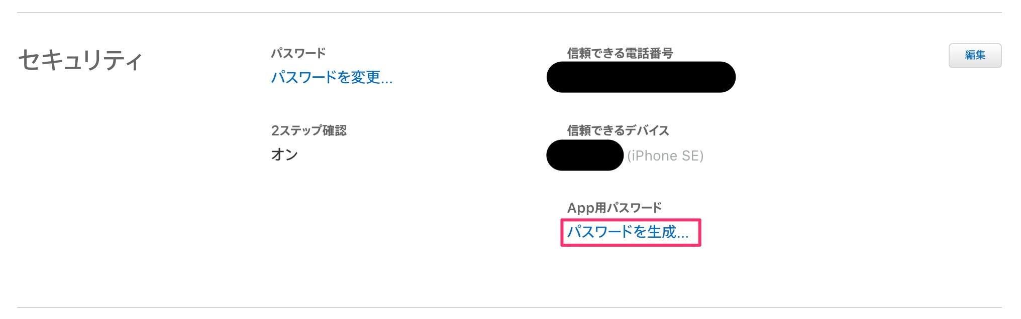 スクリーンショット_2019-09-04_14_38_54.jpg