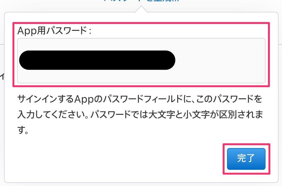 スクリーンショット_2019-09-04_14_43_17.jpg