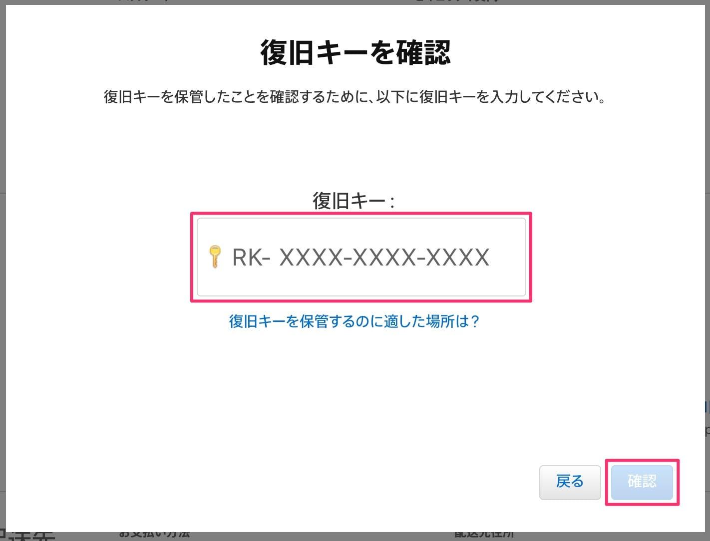 スクリーンショット_2019-09-04_13_20_37.jpg