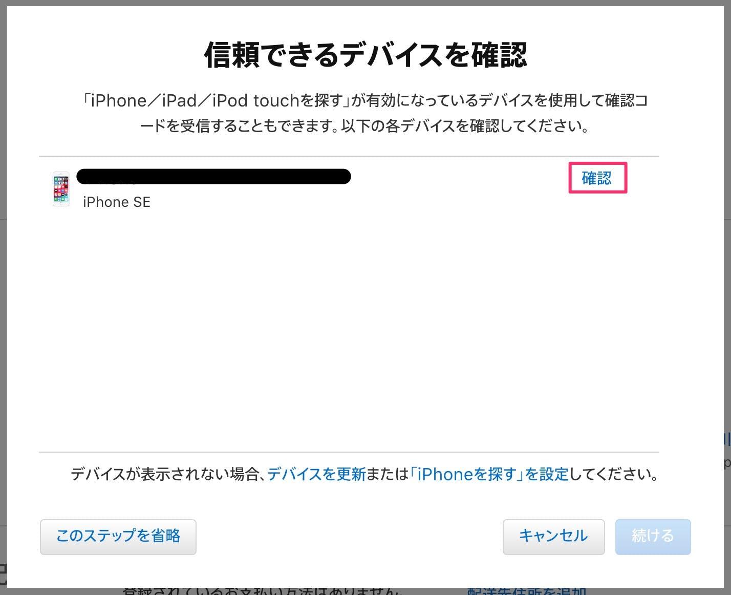 スクリーンショット_2019-09-04_13_16_52.jpg