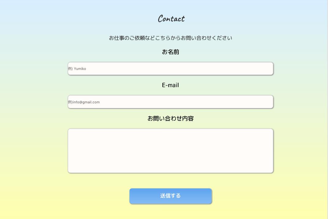 スクリーンショット 2020-05-05 15.58.11.png
