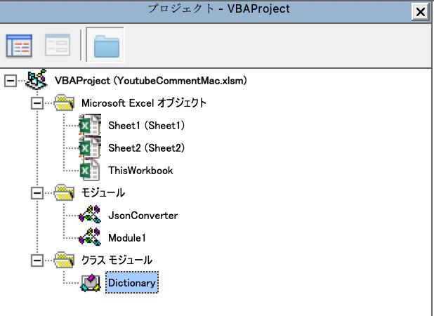 VBA-Dictionary.png
