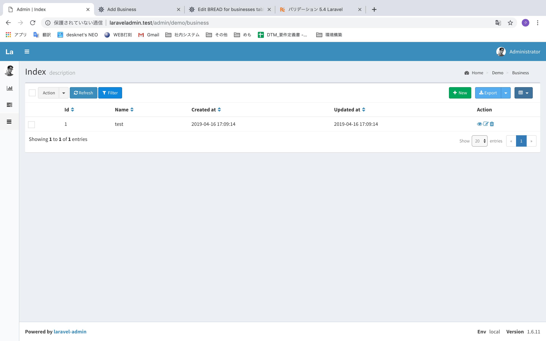 スクリーンショット 2019-04-17 0.54.13.png