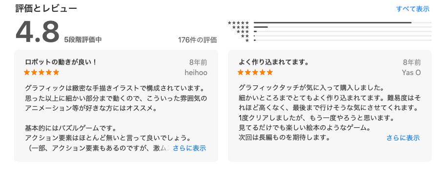 スクリーンショット 2020-01-04 17.40.50.png