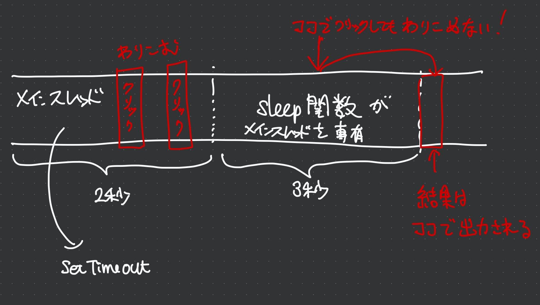 IMG_0BB0184B4DC2-1.jpeg