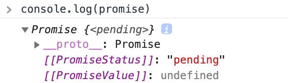 Promiseオブジェクト pending