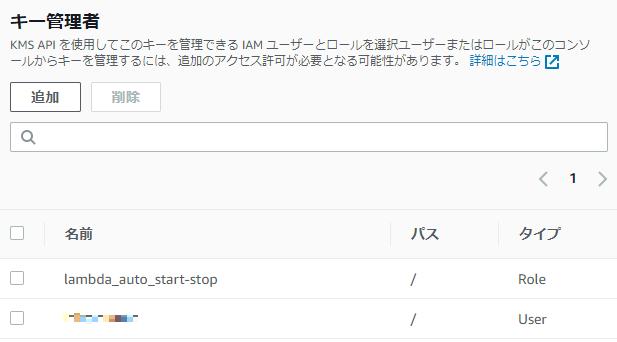 kms-admin,user.png