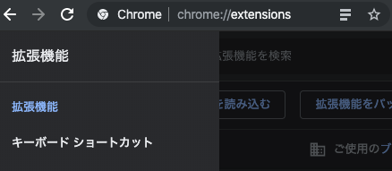 extensions-keyboards.png