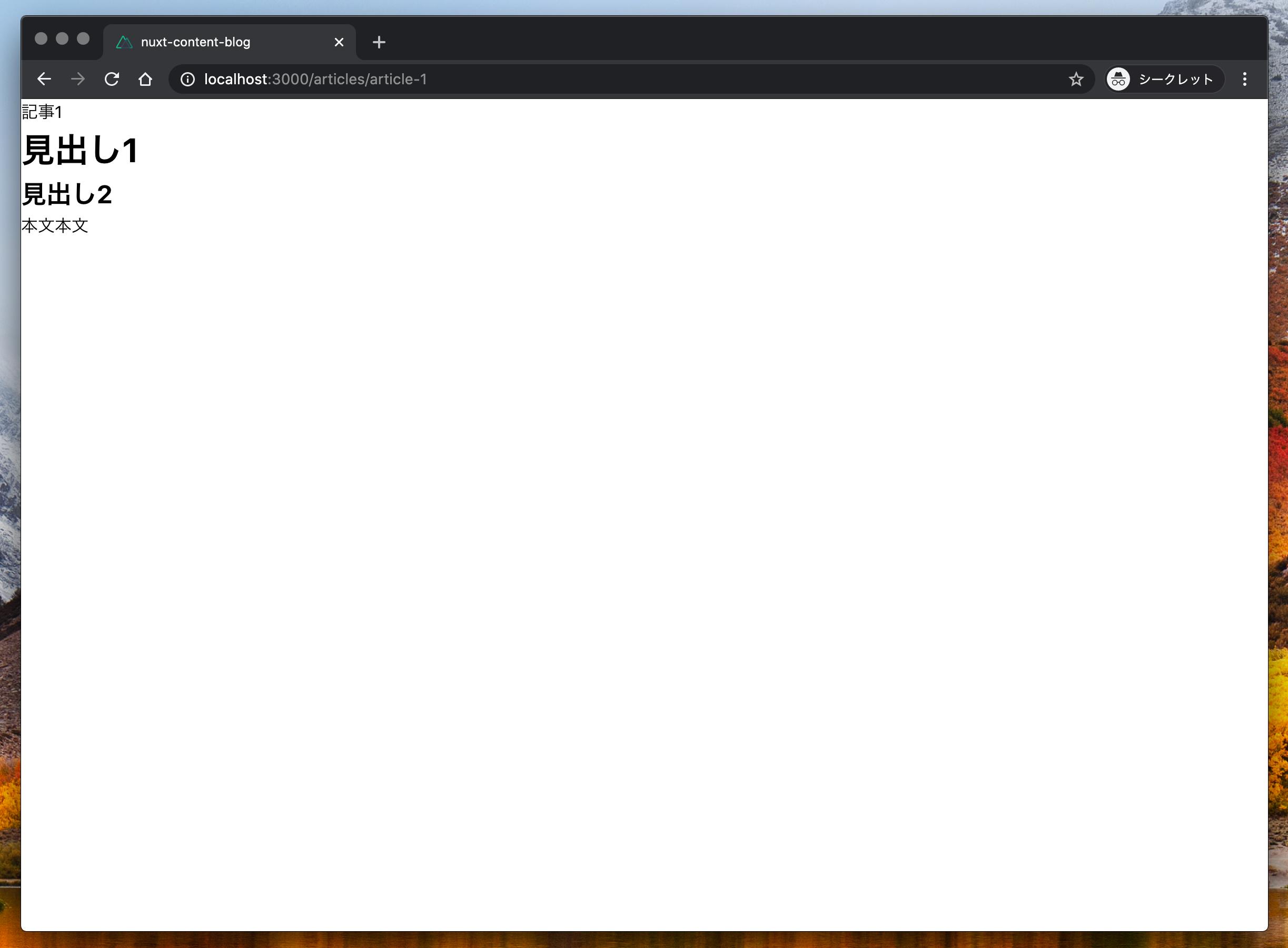 スクリーンショット 2020-06-02 08.57.42.png