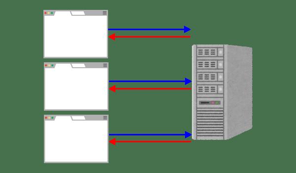 computer_server1 (2).png
