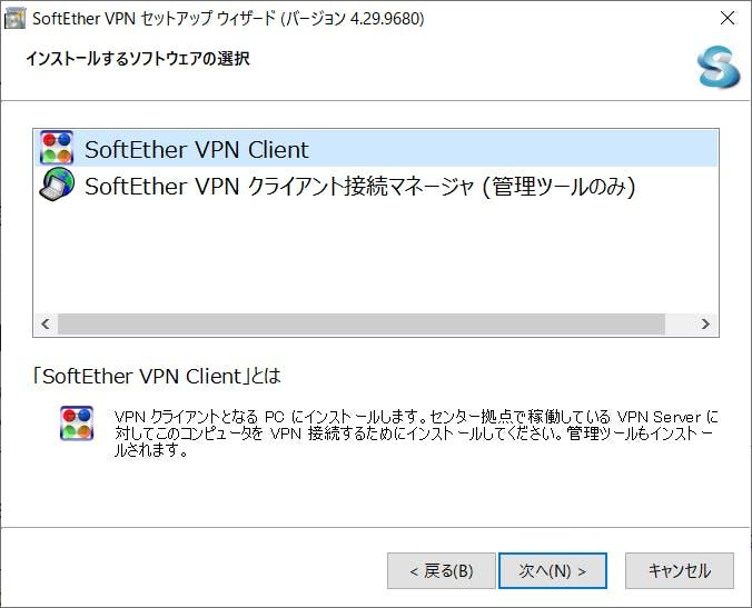 あまり費用と労力をかけずにVPSにVPNサーバを立てる (SoftEther VPN) - Qiita